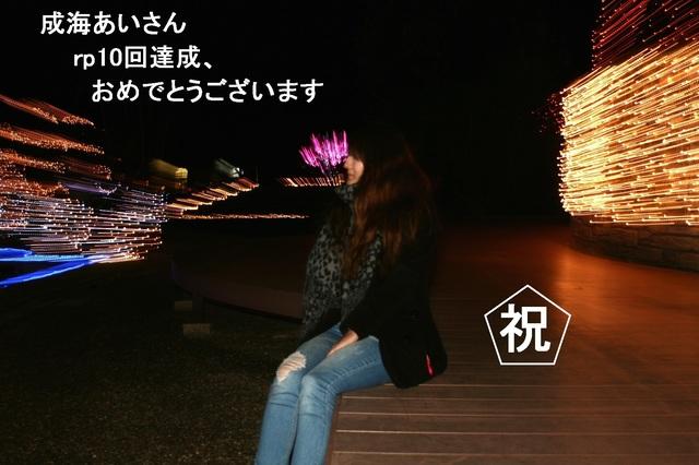 IMG_0099a.jpg